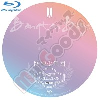 【BTS】 防弾少年団 ★Blu-ray★ Mater Collection Part1 / Love Your Self / DNA / Young Forever /K-POP DVD/韓流DVD