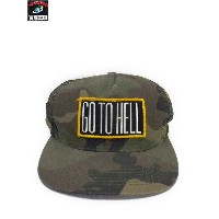 Supreme GO TO HELL 迷彩メッシュキャップ【中古】