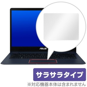 ASUS ZenBook 13 UX331UN 用 トラックパッド 保護 フィルム OverLay Protector for トラックパッド ASUS ZenBook 13 UX331UN ...
