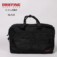 BRIEFING (ブリーフィング) C-3 LINER - BLACK ブリーフケース