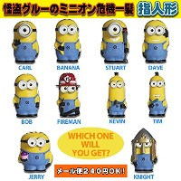 Despicable Me2 MINION FINGER PUPPET 1箱(全10種) / ミニオンズ ミニフィギュア