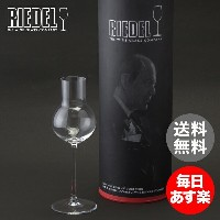 Riedel リーデル Sommeliers ソムリエ アプリコットプラム クリア (透明) 4200/6 ワイングラス 新生活