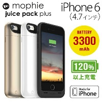 iPhone6 ケース【送料無料】☆◆ mophie iPhone6s iPhone6 (4.7インチ) 専用 3300mAh バッテリー内蔵ケース juice pack plus for...