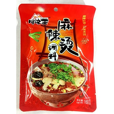 川味王麻辣烫调料 160g 重慶マーラータン調味料鍋の素 Soup Base For Hot And Spicy Hot Pot (Chuanweiwang) 160克
