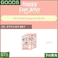 29. Sticker Set / BTS 4th Muster [Happy Ever After] Goods /送料無料/当日発送