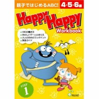 New Leaf Productions Happy Happy Workbook Step 1