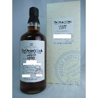 【ポイント2倍☆】YAMAZAKI The Owner's Cask SHERRY BUTT SUNTORY SINGLE CASK WHISKY 1992-2005 山崎 オーナーズカスク...