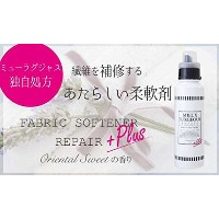 MIEUX LUXGEOUS ミューラグジャス 柔軟剤リペアプラス -Oriental Sweetの香り-