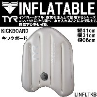 ●TYR(ティア)★INFLATABLE★キックボード★LINFLTKB