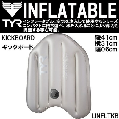 【10%OFFクーポン発券中!!!】●TYR(ティア)★INFLATABLE★キックボード★LINFLTKB