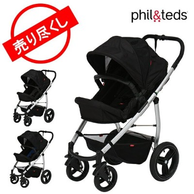 【5%OFFクーポン】【1年保証】 【赤字売切り価格】PHIL&TEDS フィル&テッズ smart lux compact stroller (buggy) ベビーカー アウトレット