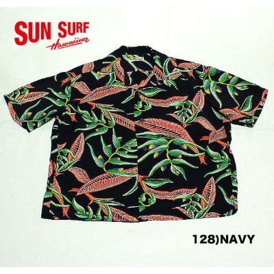 """SUN SURFRAYON S/S""""HANGING HERICONIA""""Style No.SS37463"""