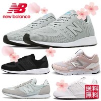 【New Balance】 18年春新作!ニューバランススニーカー全品均一価格16種!少量入荷!先着販売!