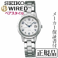 SEIKO ワイアード WIRED PAIR STYLE ペアスタイル 女性用 アナログ 腕時計 正規品 1年保証書付 AGED082