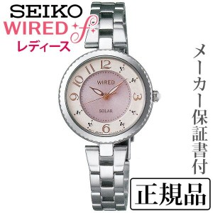 SEIKO ワイアード WIRED WIRED f 女性用 アナログ 腕時計 正規品 1年保証書付 AGED085