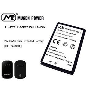 Mugen Power @ 2500mah E-モバイル Huawei 社のPocket Wifiの GP02SL AU 華為DATA06/ Huawei社のPocket WifiのE587U/ T...