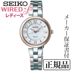 SEIKO ワイアード WIRED WIRED f 女性用 アナログ 腕時計 正規品 1年保証書付 AGED087