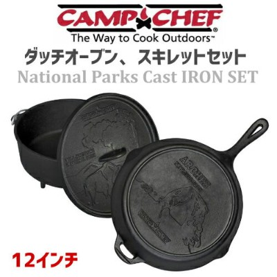 Camp Chef National Parks Cast IRON SETキャストアイアンセット ダッチオーブン、スキレットセット【smtb-ms】1063256