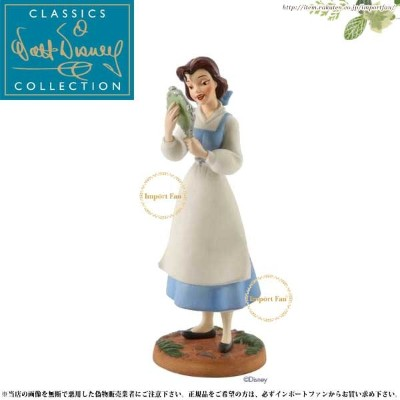 □WDCC 美女と野獣 ベル 4020443 Beauty And The Beast Belle (With Mirror)