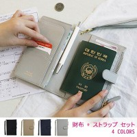 【D.LAB Serendipity】パスポート財布/4カラー/お札&コインいります/ DH88 Passport Wallet (with Strap)  // dlab パスポート財布