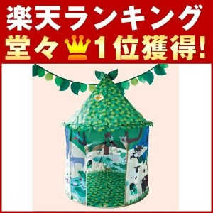 SPICE ABC bestiaire テント&リーフフラッグセット キッズテント ABC TENT&LEAF FLAG JAK1110 □ABCテント プレゼント ラッピング無料 キッズ 子供 テントハウス プレイテント 子供部屋 男の子 女の子 誕生日