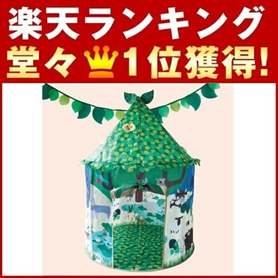 SPICE ABC bestiaire テント&リーフフラッグセット キッズテント ABC TENT&LEAF FLAG JAK1110 □ABCテント プレゼント ラッピング無料 キッズ 子供...