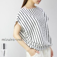 ★ポスト便無料★ mizuiro ind (ミズイロインド)mizuiro-ind.strip N/S side tucked P/O 2colormade in japan1-217346【NEW...