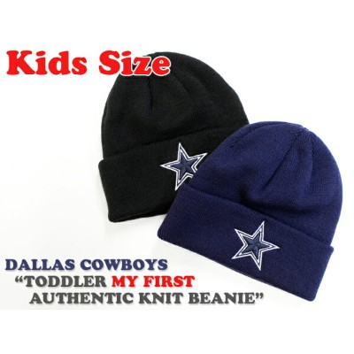 【子供用】DALLAS COWBOYS 【TODDLER MY FIRST AUTHENTIC KNIT BEANIE】ダラス カウボーイズ [17_12_4NBA17_12_5 2017...