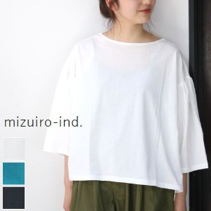 ★ポスト便無料★ mizuiro ind (ミズイロインド)mizuiro-ind.boat neck gathered P/O made in japan2-217341【NEW】【★】