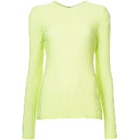 Christian Siriano long-sleeve fitted sweater - グリーン