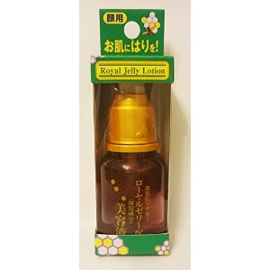 RJローション 55ml Royal Jelly Lotion