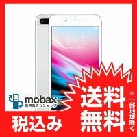 ◆ポイントUP◆※利用制限〇【新品未使用】 au版 iPhone 8 Plus 64GB [シルバー] MQ9L2J/A 白ロム Apple 5.5インチ