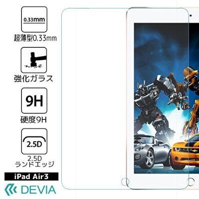 Devia Tempered Glass Screen Protector for iPad Pro9.7 (curve version) Crystal Clear  BLDV-135