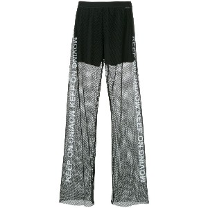 Marc Cain Keep On mesh trousers - ブラック