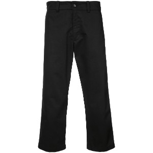 The Celect cropped trousers - ブラック