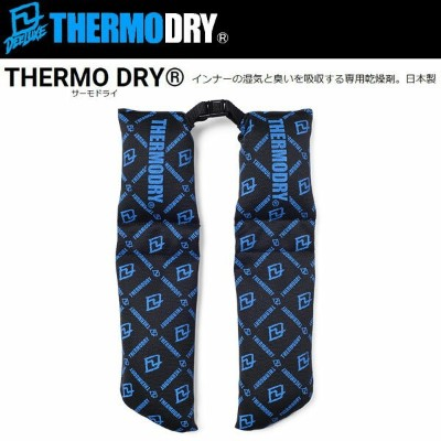 【DEELUXE】THERMO DRY