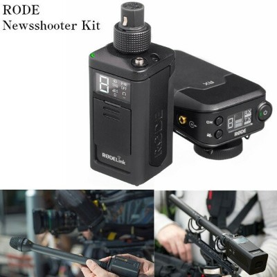 RODE ロード Newsshooter Kit ニュースシューターキット ワイヤレスキット