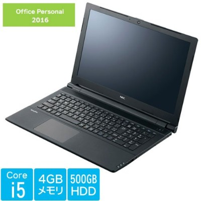 NEC PC-VKT23FB6S4R1 VersaPro タイプVF (Core i5-6200U 2.3GHz/4GB/500GB/マルチ/Of Per16/無線LAN/105キー(テンキーあり)...