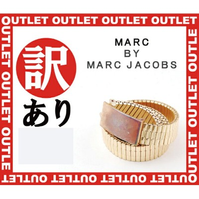 【DEROQUE訳あり】MARC BY MARC JACOBSマーク バイ マークジェイコブスベルトWATCH BELTS