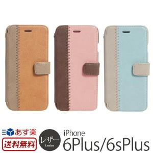 【送料無料】 iPhone6s Plus / iPhone6 Plus 手帳型 レザー ケース ZENUS E-note Diary iPhone6sPlus iPhone 6 Plusケース...
