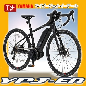 YPJ-ER ヤマハ 700C×35C 外装20段変速 防犯登録無料! 送料無料! 13.3Ah PW70ER ワイピージェイ イーアール【電動ロードバイク 電動アシスト自転車 電動自転車】【スポーツ】pw70erl pw70erm pw70ers NEW