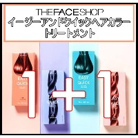 [THE FACE SHOP・ザフェイスショップ]★1+1★イージーアンドクイックヘアカラートリートメント(EASY AND QUICK HAIR COLOR TREATMENT)