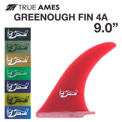 TRUE AMES トゥルーアームス GREENOUGH FIN 9.0 グリノー フィン 4A サーフィン