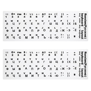Zhhlinyuan キーボードカバー 2 PCS (White Background) Multilingual Foreign Language Learning Keyboard...