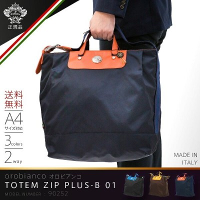 orobianco オロビアンコ トート MADE IN ITALY メーカー取寄せ バッグ ビジネス バック TOTEM ZIP PLUS-B01 orobianco-90252