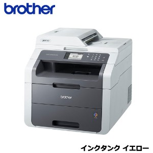 brother(ブラザー)/JUSTIO DCP-9020CDW [A4カラーレーザー(LED)複合機]