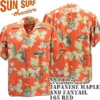 SUN SURF(サンサーフ)アロハシャツ HAWAIIAN SHIRT『JAPANESE MAPLE AND FANTAIL』SS37782-165 Red