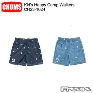 CHUMS チャムス CH23-1024 Kid's Happy Camp Walkers キッズハッピーキャンプウォーカース(キッズ)  ※取り寄せ品