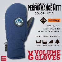 18-19 VOLUME GLOVES (ボリュームグローブ) PERFORMANCE MITT -NAVY- / 早期予約割引8%OFF [GORE-TEX][送料無料][正規品]