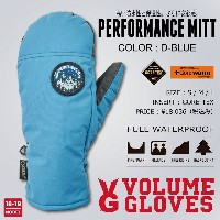 18-19 VOLUME GLOVES (ボリュームグローブ) PERFORMANCE MITT -D-BLUE- / 早期予約割引8%OFF [GORE-TEX][送料無料][正規品]